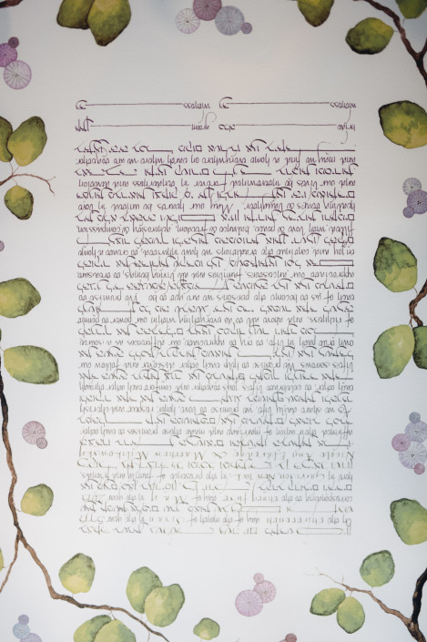 Ketubah - Boscobel Wedding