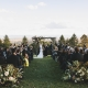 Hudson Valley Wedding Venue - Cedar Lakes Estate